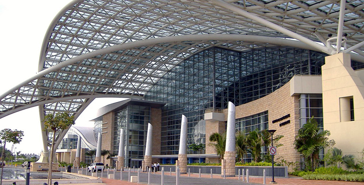 <strong>PUERTO RICO CONVENTION CENTER</strong>